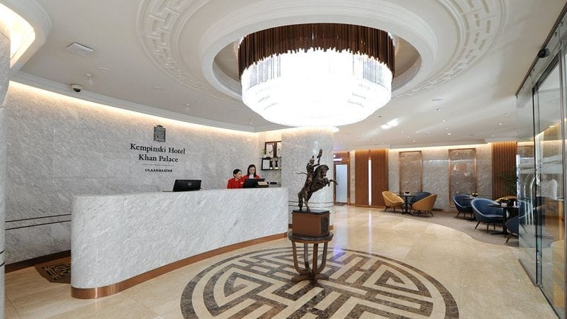 Thumbnail Kempinski Hotel Khan Palace Ulaanbaatar