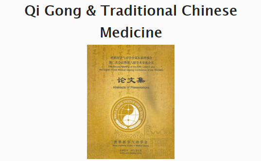 Qi Gong and TCM Medicine for Menopause