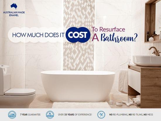 洗浴需要多少钱?