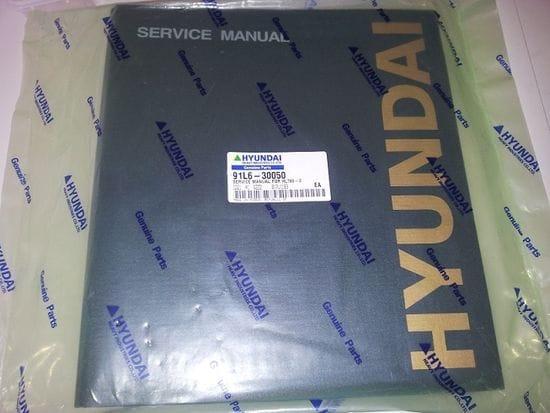Hyundai Loader Service Manual