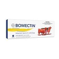 Bayer Bomectin Injection 500ml