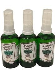 Jojoba Essential Blend 50ml
