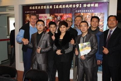 China Trade Mission
