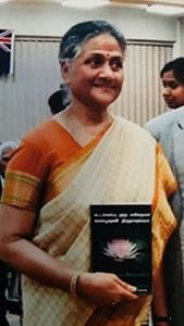 Malliha Sinniah co-author ofPoetry from Batticaloa
