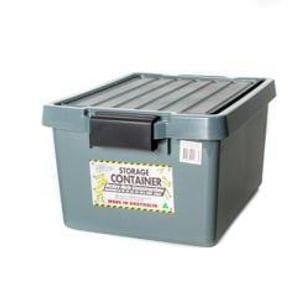 Stashaway Storage Boxes