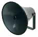 Thumbnail IP Rated Music Horn and Horn Speakers