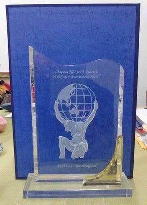 Chiyoda - JGC Joint Venture 2014 - Safe Subcontractor Award