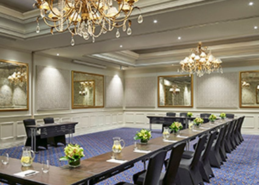 Conference and event organisers to enjoy trio of perks at Melbourne Marriott