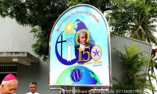 De La Salle Brothers Celebrate 150 years in Sri Lanka