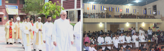 La Salle Higher Secondary School Multan celebrates the Tercentenary Year