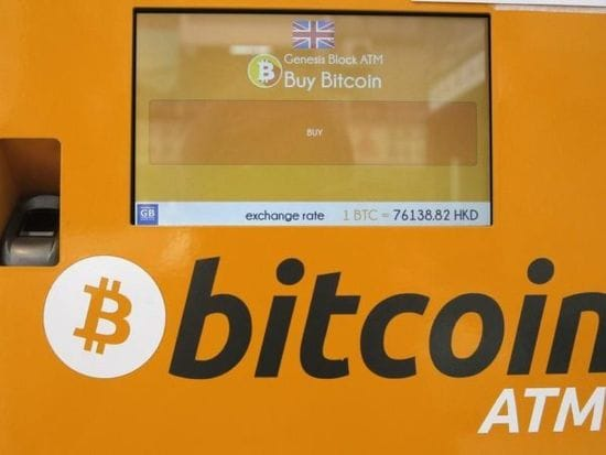 Bitcoin unlikely to take off in Aust: RBA