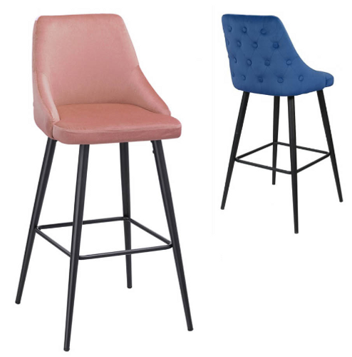 Misty Bar Stool - Set of 2 Main