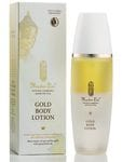Gold Body Lotion 120ml