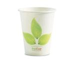 280ml/8oz(80mm) Leaf Single Wall Biocup