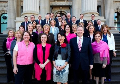 Georgie Attends Annual BreastScreen Victoria Event At Parliament House