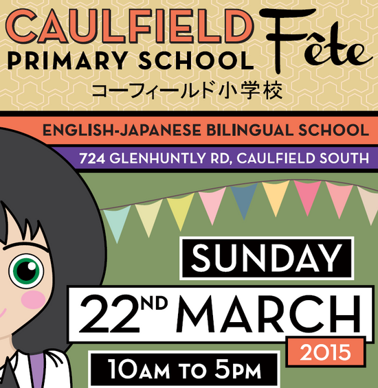 Caulfield Primary School Fete - Sunday March 22