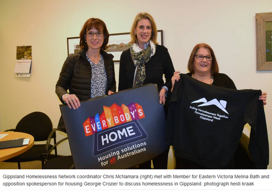 Call to extend youth care - LATROBE VALLEY EXPRESS - MORWELL