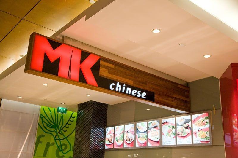 Mekong Chinese