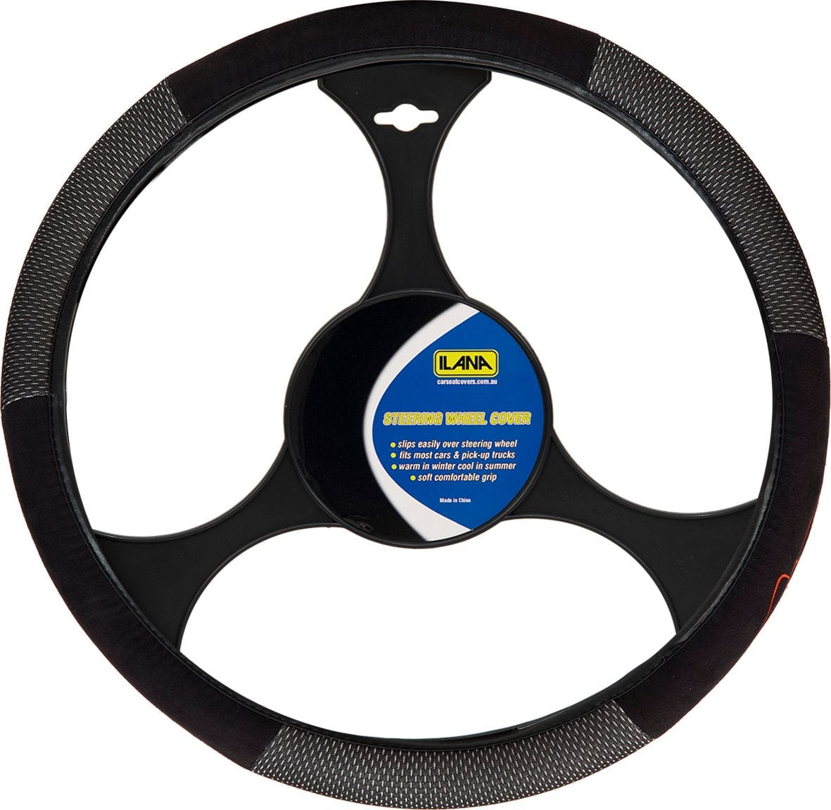 Nova Steering Wheel Cover