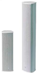 CS Series Column Speakers