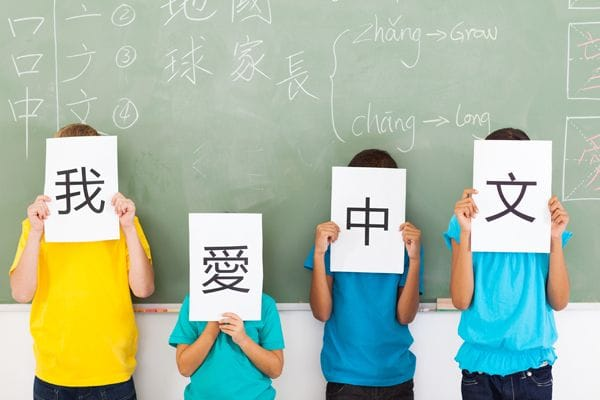 Asian-language skills are a hot commodity in today's job market