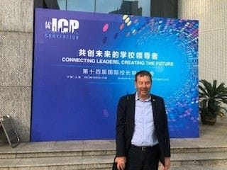 ICP Conference, Shanghai