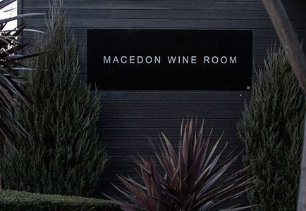 Macedon Wine Room at Macedon Ranges Hotel & Spa