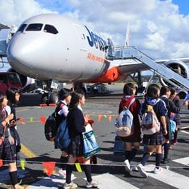 JETSTAR GIVES GOLD COAST A 'DREAM' RUN