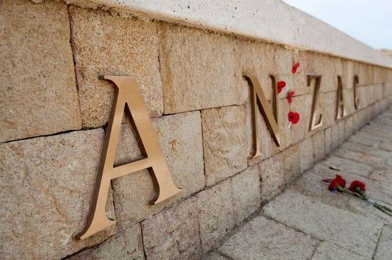 ANZAC Day - Closure notice - 27 April 2020