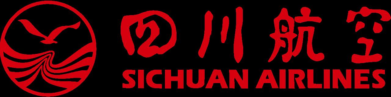 ผลการค้นหารูปภาพสำหรับ sichuan airlines