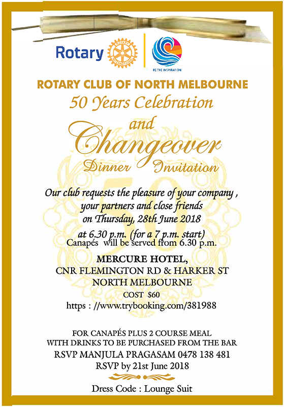 Rotary Club of North Melbourne Changeover