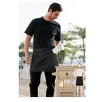 3/4 Apron - No Pocket