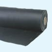PVC Liner 2m x .5mm Per Linear Metre