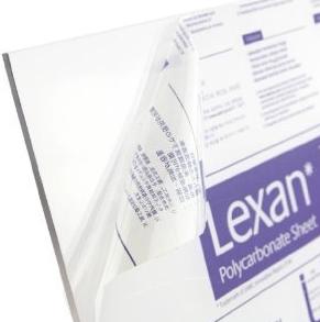 Lexan Polycarbonate Clear Sheet 605 x 605 x 4.5mm thick.