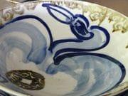 Blue Bird Bowl No. 1