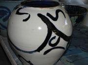 Blossom Jar with indigo brushwork.  August 2009.