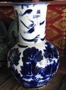 Tall Cobalt and white Flower Jar.  August 2009.