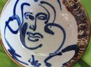 Cobalt blue face bowl.