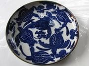 Cobalt dinner plate with turtles.