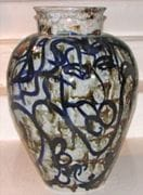 Another pot from the kiln with caligraphic drawing in cobalt.